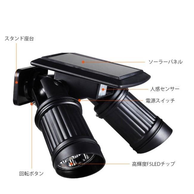 ソーラーライト 屋外 人感センサー LED 明るい おしゃれ 防水 センサーライト 玄関 防犯 ライト 外灯|four-piece|04