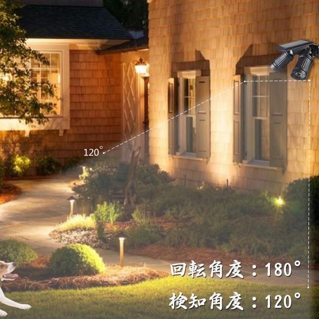 ソーラーライト 屋外 人感センサー LED 明るい おしゃれ 防水 センサーライト 玄関 防犯 ライト 外灯|four-piece|08