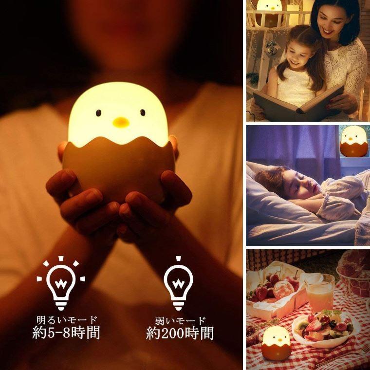 LED ベッドサイドランプ 間接照明 USB充電 おしゃれ ナイトライト 寝室 リビング インテリア ライト ヒヨコ テーブルランプ  照明  かわいい コードレス|four-piece|11
