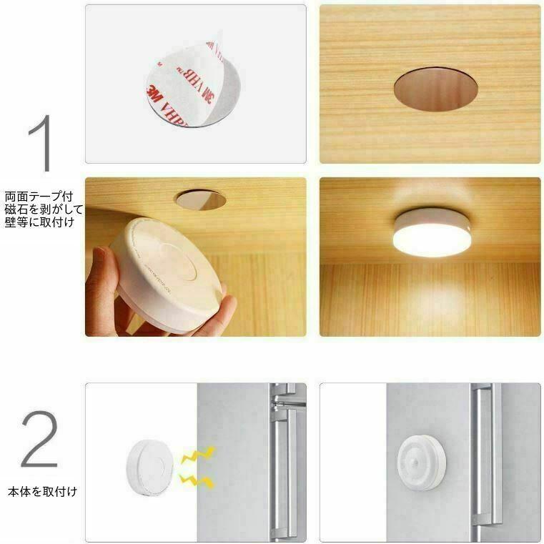 ナイトライト LED 調光 タッチライト 間接照明 おしゃれ USB充電 寝室 リビング 授乳 フットライト テーブルランプ 北欧 コードレス シンプル 2個セット four-piece 05
