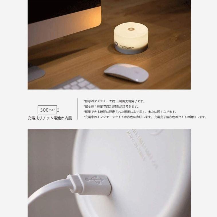 ナイトライト LED 調光 タッチライト 間接照明 おしゃれ USB充電 寝室 リビング 授乳 フットライト テーブルランプ 北欧 コードレス シンプル 2個セット four-piece 08