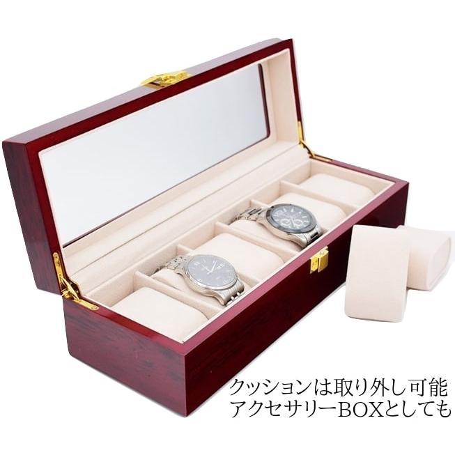 腕時計ケース おしゃれ 木製 6本 高級 時計ケース 腕時計 収納 保管 ディスプレイ 携帯 腕時計保管ケース 保管箱 保管庫 ディスプレイスタンド 透明|four-piece|02