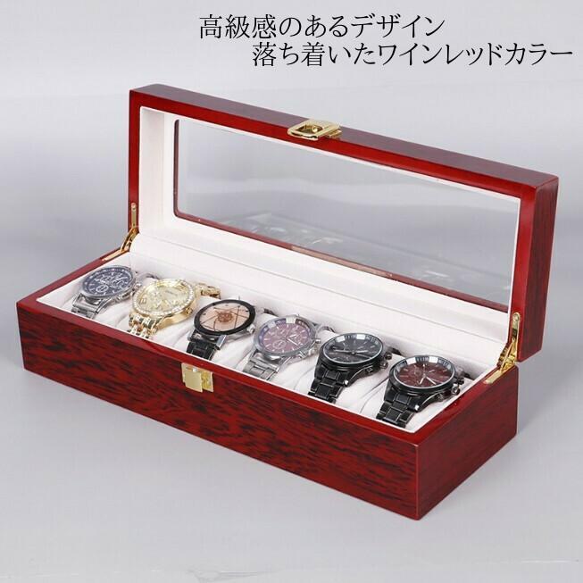 腕時計ケース おしゃれ 木製 6本 高級 時計ケース 腕時計 収納 保管 ディスプレイ 携帯 腕時計保管ケース 保管箱 保管庫 ディスプレイスタンド 透明|four-piece|03
