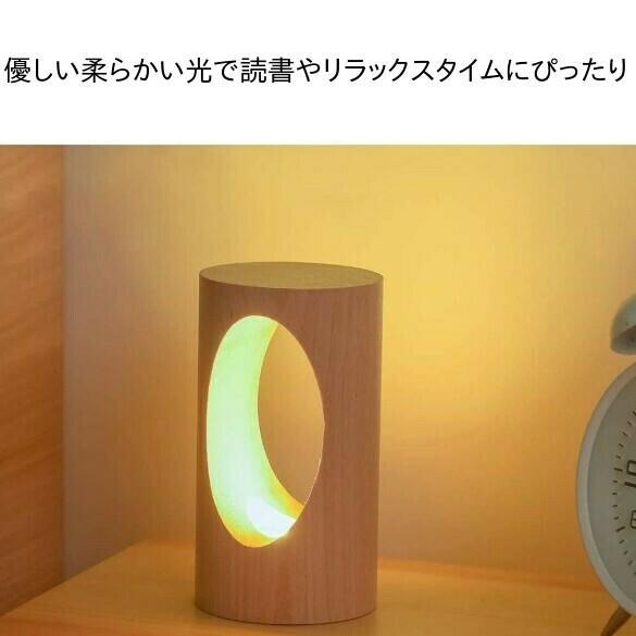 デスクライト LED 北欧 USB充電 ミニ 調光 円形 コンパクト テーブルランプ おしゃれ 間接照明 卓上 木 かわいい ベッドサイドランプ 和風スタンド|four-piece|03