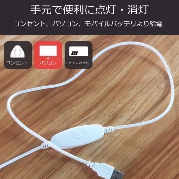 デスクライト LED 北欧 USB充電 ミニ 調光 円形 コンパクト テーブルランプ おしゃれ 間接照明 卓上 木 かわいい ベッドサイドランプ 和風スタンド|four-piece|07