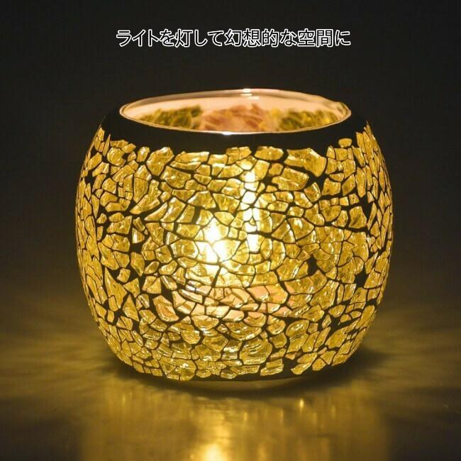 キャンドルホルダー ガラス アンティーク おしゃれ 北欧 キャンドルスタンド 陶器 ステンドグラス グラス ランタン キャンドルグラス キャンドル立て|four-piece|02