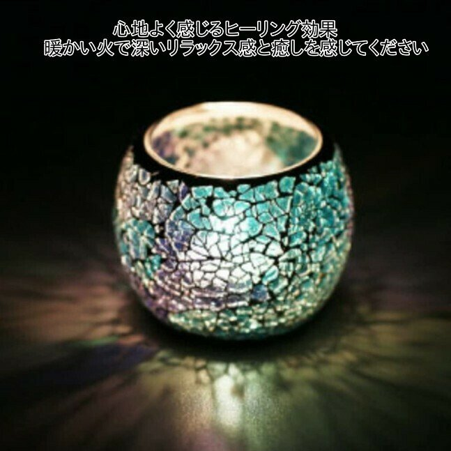 キャンドルホルダー ガラス アンティーク おしゃれ 北欧 キャンドルスタンド 陶器 ステンドグラス グラス ランタン キャンドルグラス キャンドル立て|four-piece|03