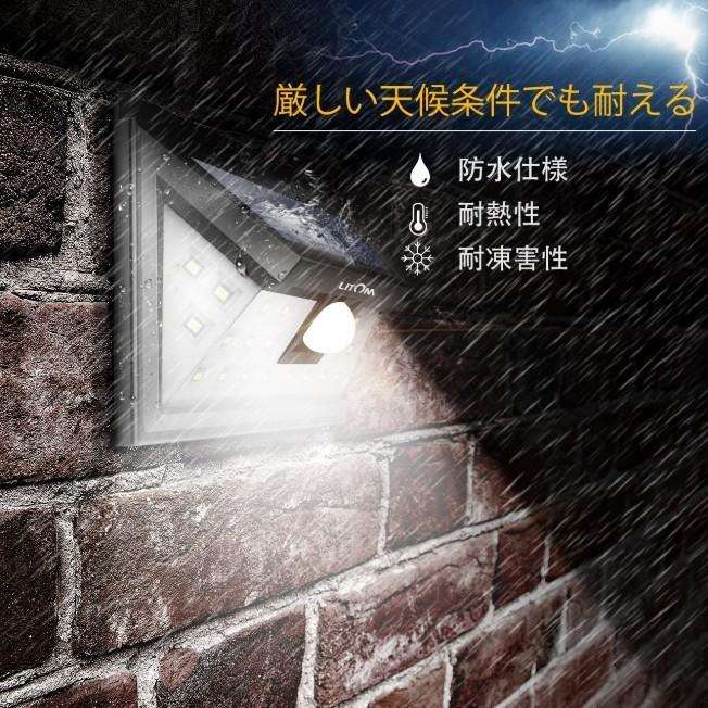 センサーライト 屋外 LED ソーラー 防犯 玄関 32 ソーラーライト 人感センサー おしゃれ 明るい 庭 ガーデン ガーデンライト 外灯 防犯ライト 家庭用 工事不要|four-piece|05