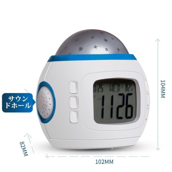 目覚まし時計 おしゃれ 大音量 子供 光 置時計 温度計 デジタル プラネタリウム 投影 時計 オルゴール 4way|four-piece|11