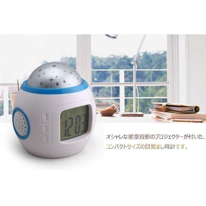 目覚まし時計 おしゃれ 大音量 子供 光 置時計 温度計 デジタル プラネタリウム 投影 時計 オルゴール 4way|four-piece|12
