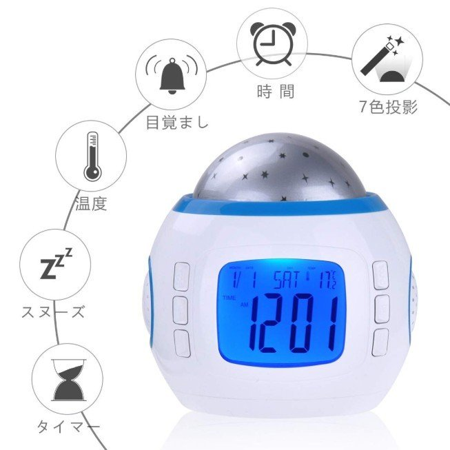目覚まし時計 おしゃれ 大音量 子供 光 置時計 温度計 デジタル プラネタリウム 投影 時計 オルゴール 4way|four-piece|03
