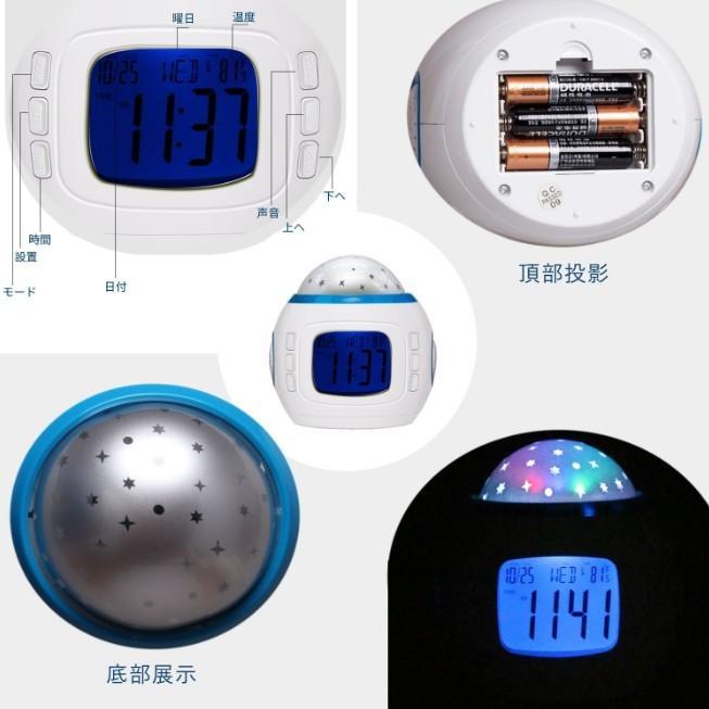 目覚まし時計 おしゃれ 大音量 子供 光 置時計 温度計 デジタル プラネタリウム 投影 時計 オルゴール 4way|four-piece|10