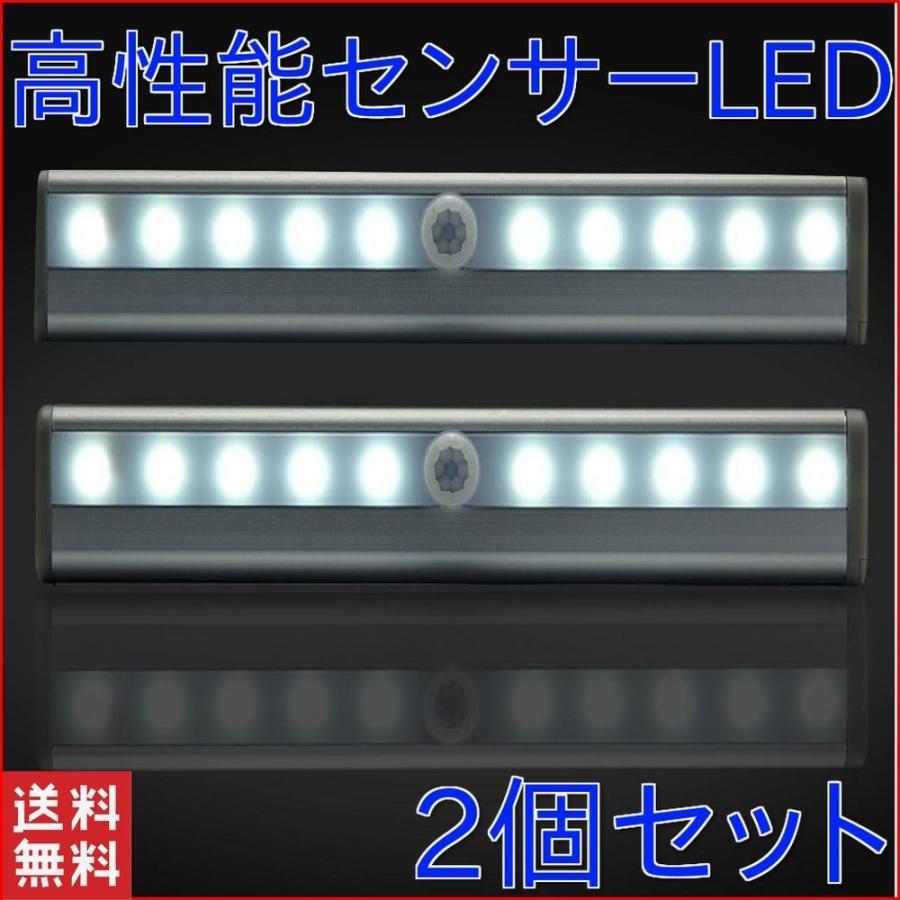 センサーライト 屋内 屋外 電池式 LED 人感センサー おしゃれ 明るい 玄関 ライト 階段 LEDライト 照明 小型 フットライト マグネット 防犯 防災 常夜灯|four-piece