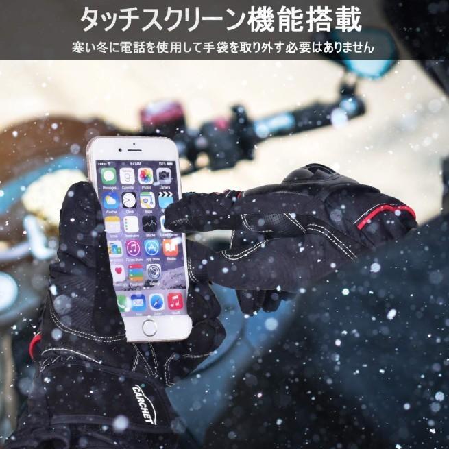 バイクグローブ 春 夏 スマホ 操作 対応 プロテクト グローブ 手袋 サイクルグローブ ライダーグローブ ナックルガード|four-piece|12