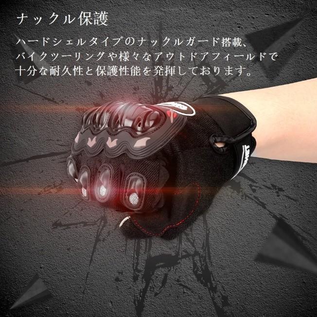 バイクグローブ 春 夏 スマホ 操作 対応 プロテクト グローブ 手袋 サイクルグローブ ライダーグローブ ナックルガード|four-piece|03