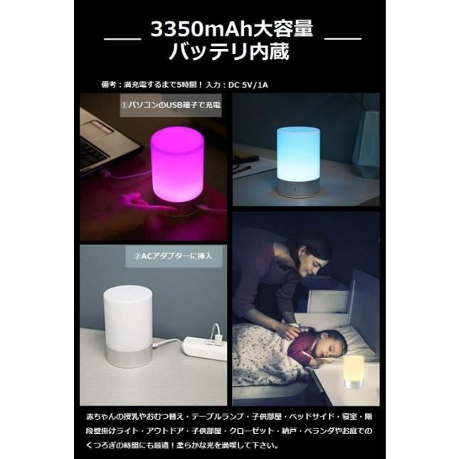 インテリア ライト 7色 間接照明 コードレス おしゃれ 北欧 LED 寝室 リビング ベッドサイドランプ テーブルランプ インテリア 照明 ナイトライト USB充電|four-piece|11