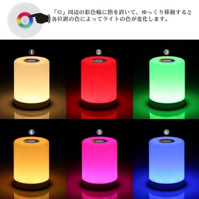 インテリア ライト 7色 間接照明 コードレス おしゃれ 北欧 LED 寝室 リビング ベッドサイドランプ テーブルランプ インテリア 照明 ナイトライト USB充電|four-piece|09
