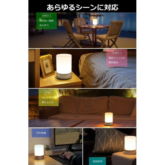 インテリア ライト 7色 間接照明 コードレス おしゃれ 北欧 LED 寝室 リビング ベッドサイドランプ テーブルランプ インテリア 照明 ナイトライト USB充電|four-piece|10