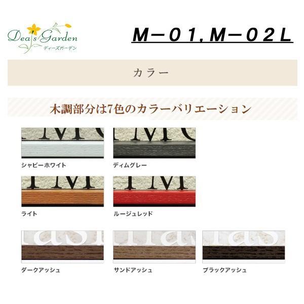 表札 ステンレス 木調 M−01 アールブラック ディーズガーデン|fourseasons|04