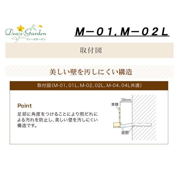 表札 ステンレス 木調 M−01 アールブラック ディーズガーデン|fourseasons|05