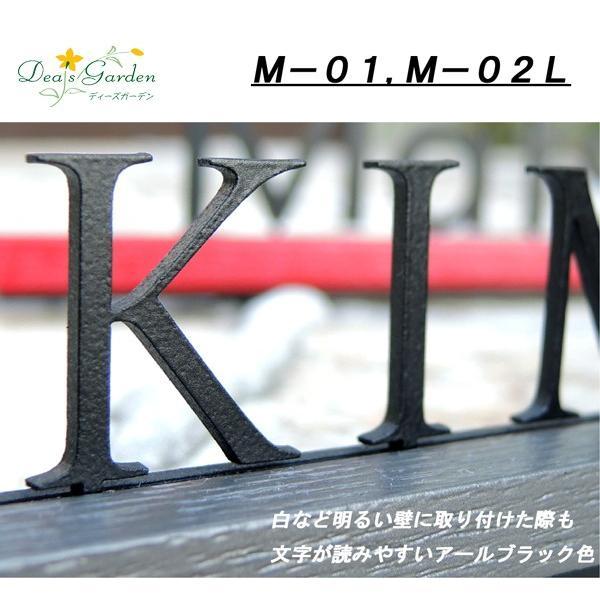 表札 ステンレス 木調 M−01 アールブラック ディーズガーデン|fourseasons|06