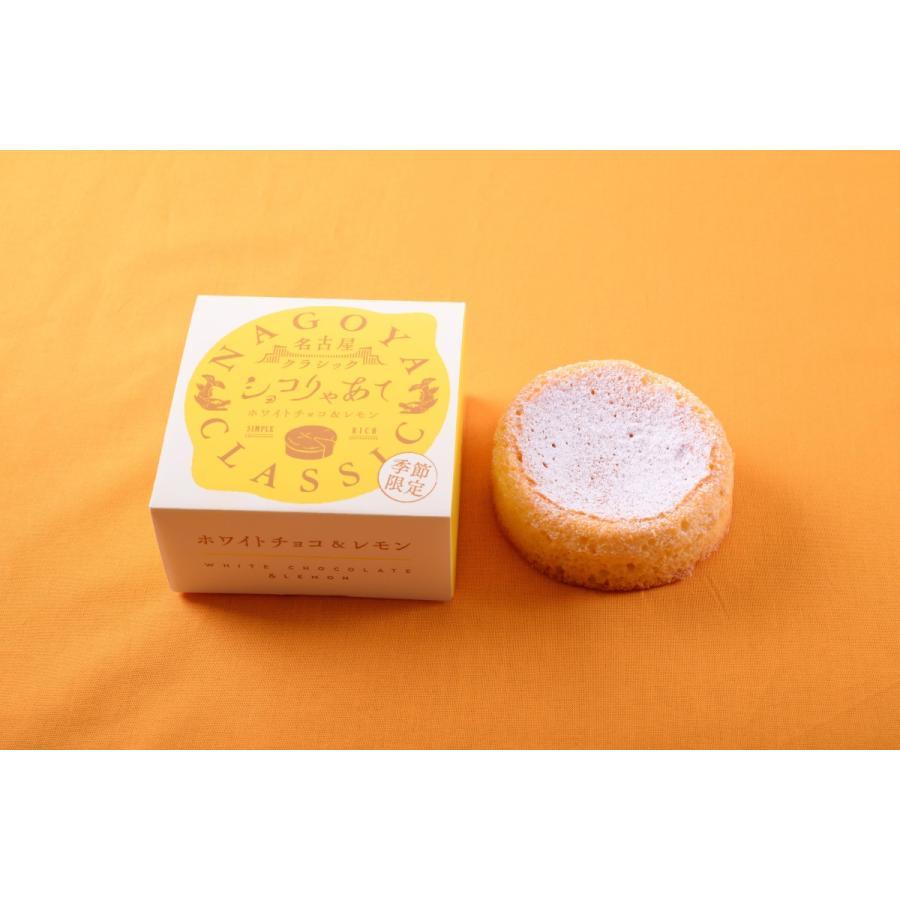 ガトー ホワイト ショコラ チョコ 白いガトーショコラ: スイーツ・洋菓子