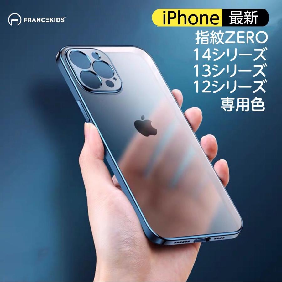 iPhone12 ケース iPhone12 Pro iPhone12 Pro Max iPhone12mini ケース カバー 指紋防止 レンズ保護 衝撃吸収 擦り傷防止 TPU 耐衝撃 薄型 軽量 ケース|francekids