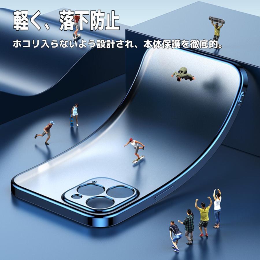 iPhone12 ケース iPhone12 Pro iPhone12 Pro Max iPhone12mini ケース カバー 指紋防止 レンズ保護 衝撃吸収 擦り傷防止 TPU 耐衝撃 薄型 軽量 ケース|francekids|11