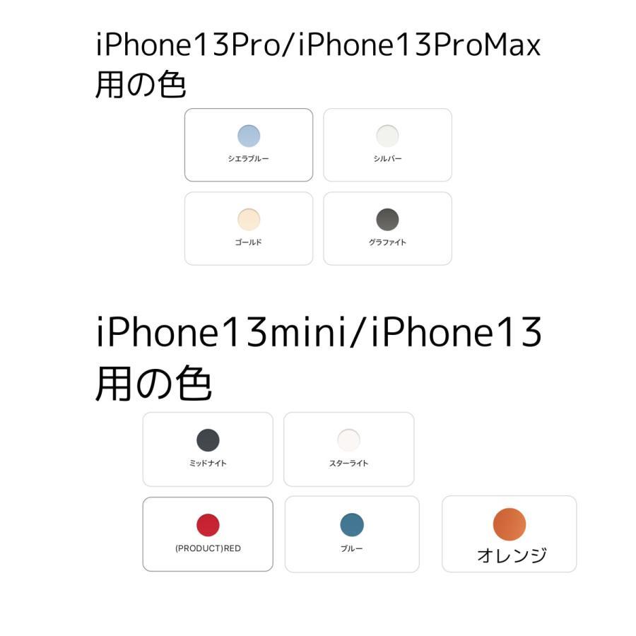 iPhone12 ケース iPhone12 Pro iPhone12 Pro Max iPhone12mini ケース カバー 指紋防止 レンズ保護 衝撃吸収 擦り傷防止 TPU 耐衝撃 薄型 軽量 ケース|francekids|16