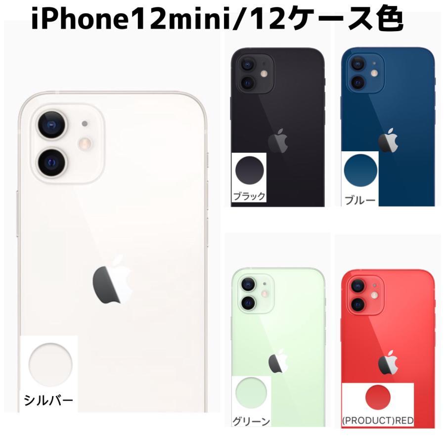 iPhone12 ケース iPhone12 Pro iPhone12 Pro Max iPhone12mini ケース カバー 指紋防止 レンズ保護 衝撃吸収 擦り傷防止 TPU 耐衝撃 薄型 軽量 ケース|francekids|17