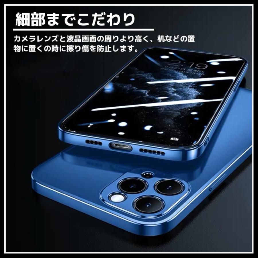 iPhone12 ケース iPhone12 Pro iPhone12 Pro Max iPhone12mini ケース カバー 指紋防止 レンズ保護 衝撃吸収 擦り傷防止 TPU 耐衝撃 薄型 軽量 ケース|francekids|05