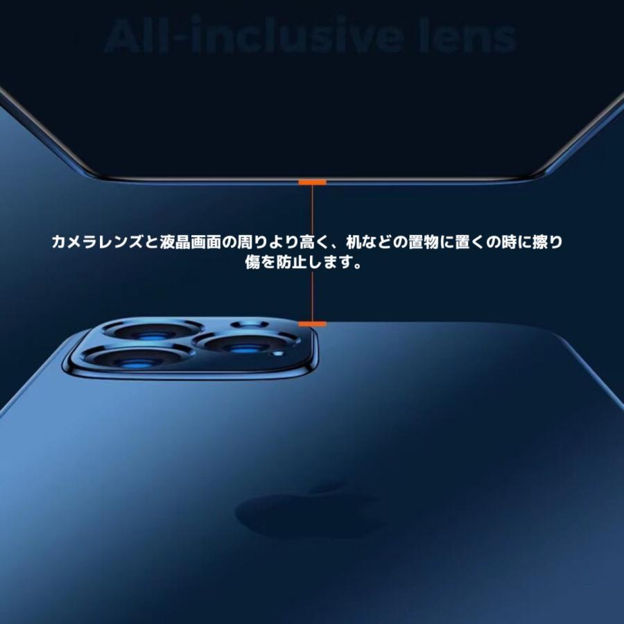 iPhone12 ケース iPhone12 Pro iPhone12 Pro Max iPhone12mini ケース カバー 指紋防止 レンズ保護 衝撃吸収 擦り傷防止 TPU 耐衝撃 薄型 軽量 ケース|francekids|06