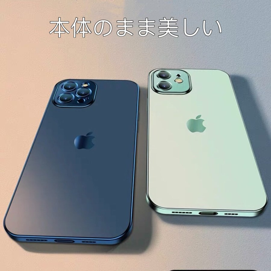 iPhone12 ケース iPhone12 Pro iPhone12 Pro Max iPhone12mini ケース カバー 指紋防止 レンズ保護 衝撃吸収 擦り傷防止 TPU 耐衝撃 薄型 軽量 ケース|francekids|07