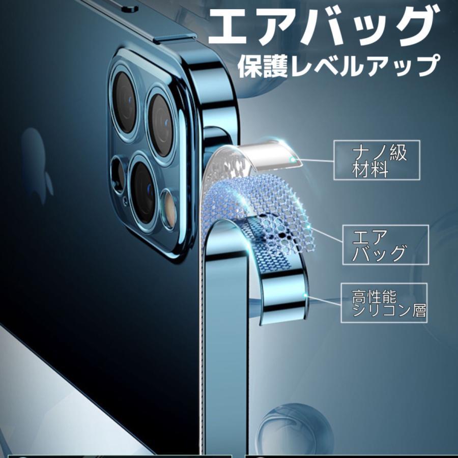 iPhone12 ケース iPhone12 Pro iPhone12 Pro Max iPhone12mini ケース カバー 指紋防止 レンズ保護 衝撃吸収 擦り傷防止 TPU 耐衝撃 薄型 軽量 ケース|francekids|10