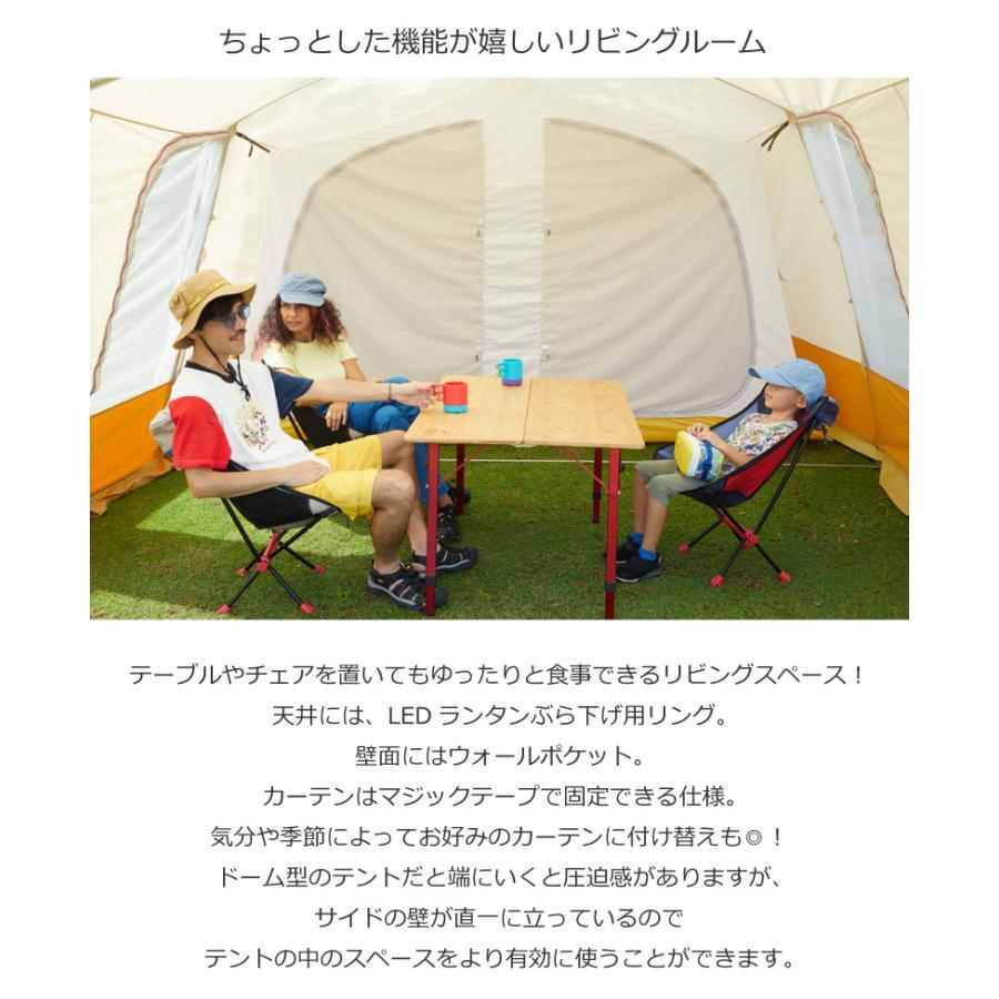 CHUMS チャムス / KOYA TENT T/C 5 コヤテントT/C 5 (大型2ルームテント) (CH62-1432) (2020春夏) francis-bean 07