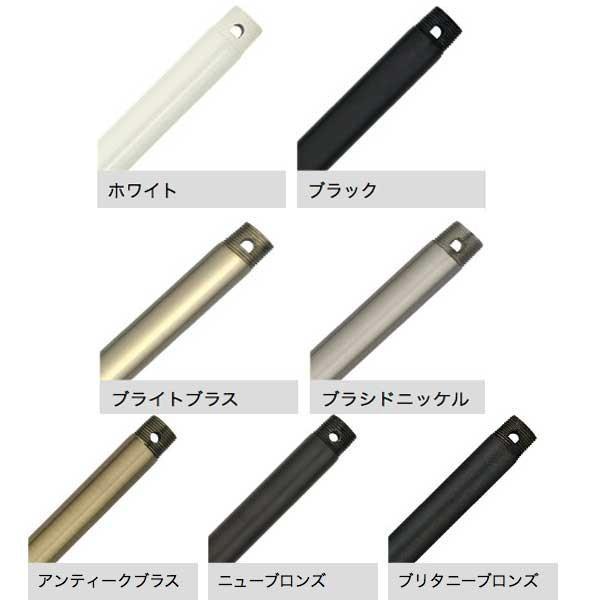 HUNTER(ハンター)社 ダウンロッド48インチ122cm 【代引き不可商品】