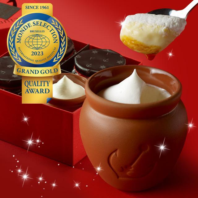 父の日 プレゼント 2021 ギフト お菓子 スイーツ お取り寄せスイーツ 食べ物 神戸魔法の壷プリン(R)4個入 お中元|frantz