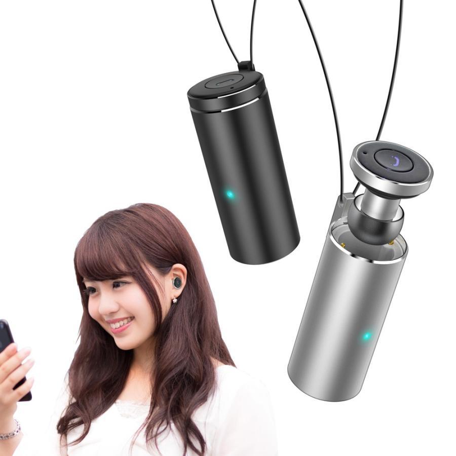 Bluetooth対応 ワイヤレスイヤホンマイク 【ABLEON】 AX-B10F ブラックorホワイト frc-net