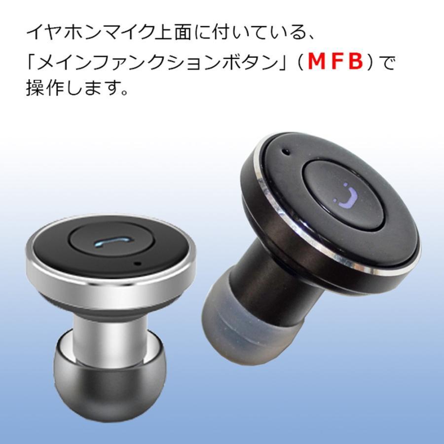 Bluetooth対応 ワイヤレスイヤホンマイク 【ABLEON】 AX-B10F ブラックorホワイト frc-net 06
