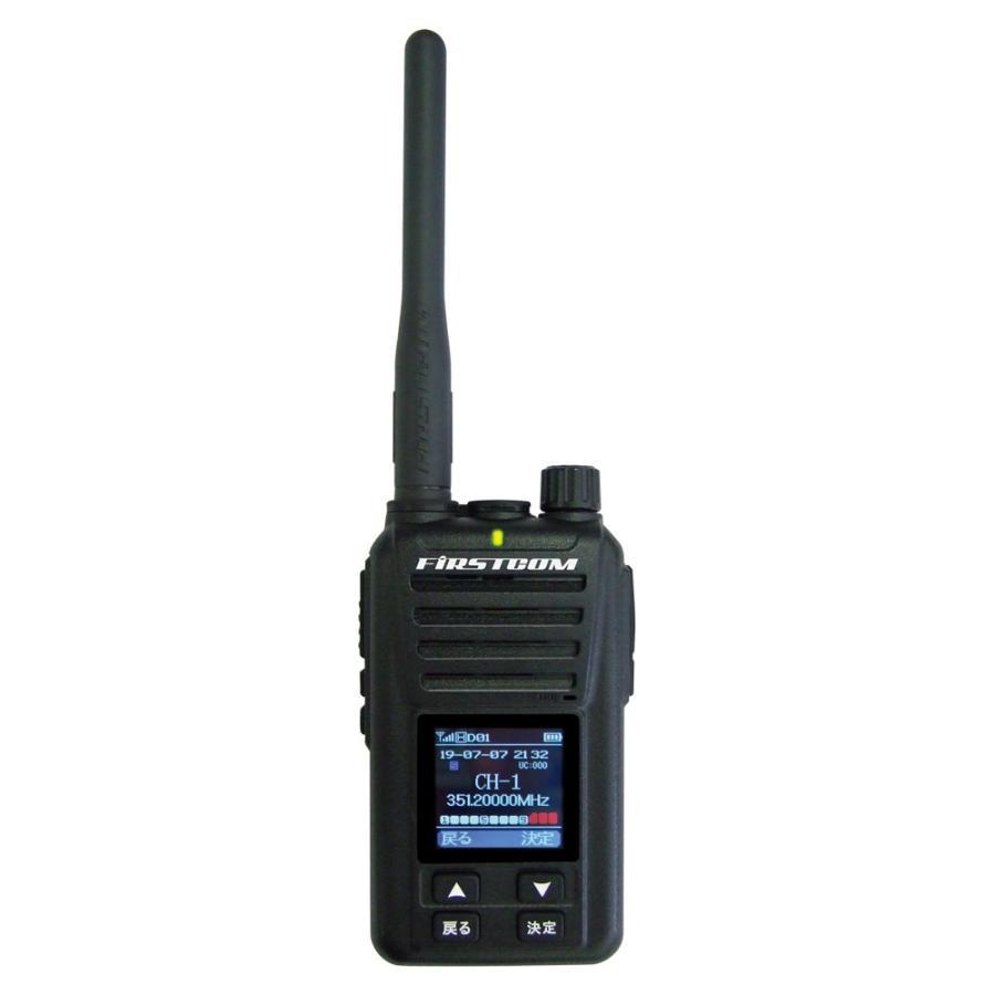 【送料無料】F.R.C. エフ・アール・シー FIRSTCOM|5W 30ch デジタルトランシーバー:FC-D301【充電器等付属】デジタル簡易無線登録局|frc-net