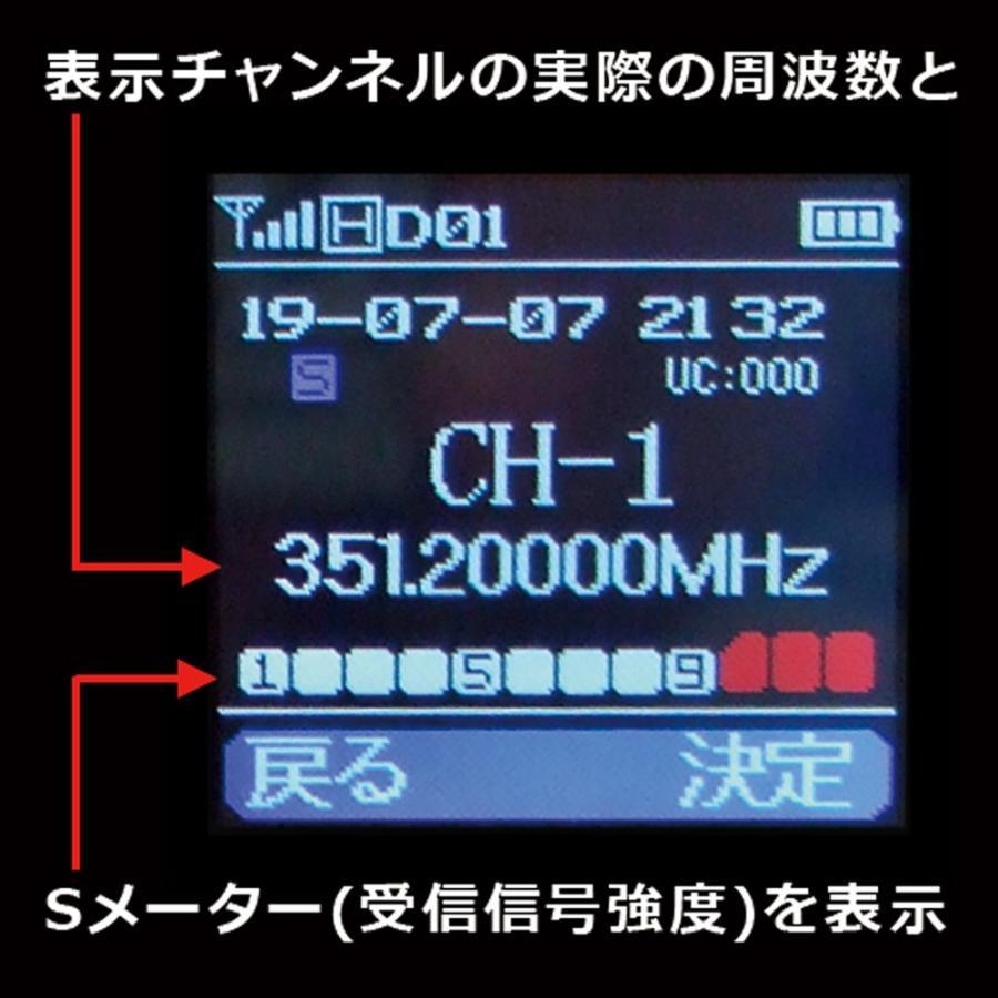 【送料無料】F.R.C. エフ・アール・シー FIRSTCOM|5W 30ch デジタルトランシーバー:FC-D301【充電器等付属】デジタル簡易無線登録局|frc-net|03
