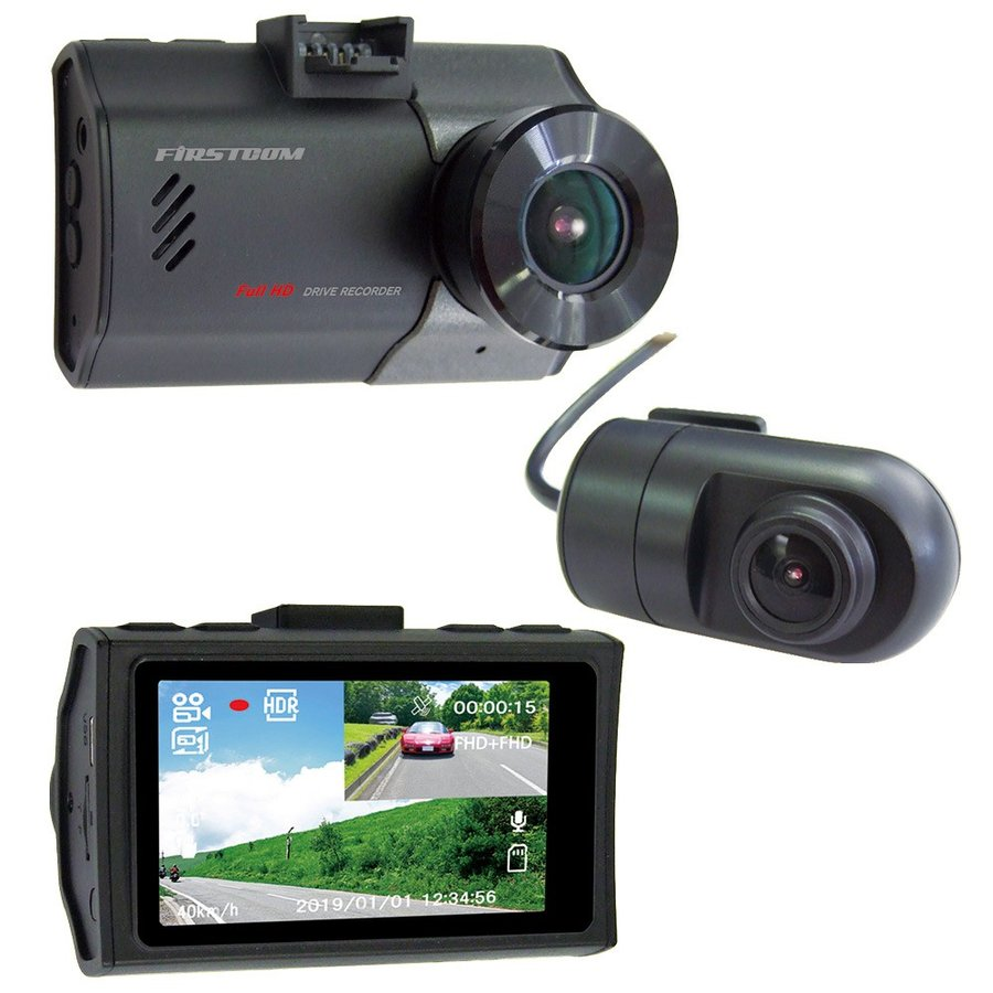 【送料無料】F.R.C.エフ・アール・シー FIRSTCOM FC-DR222W(W) 前・後方 2カメラ同時録画:GPS搭載高機能ドライブレコーダー|Full HD 200万画素|2.7インチ液晶|frc-net