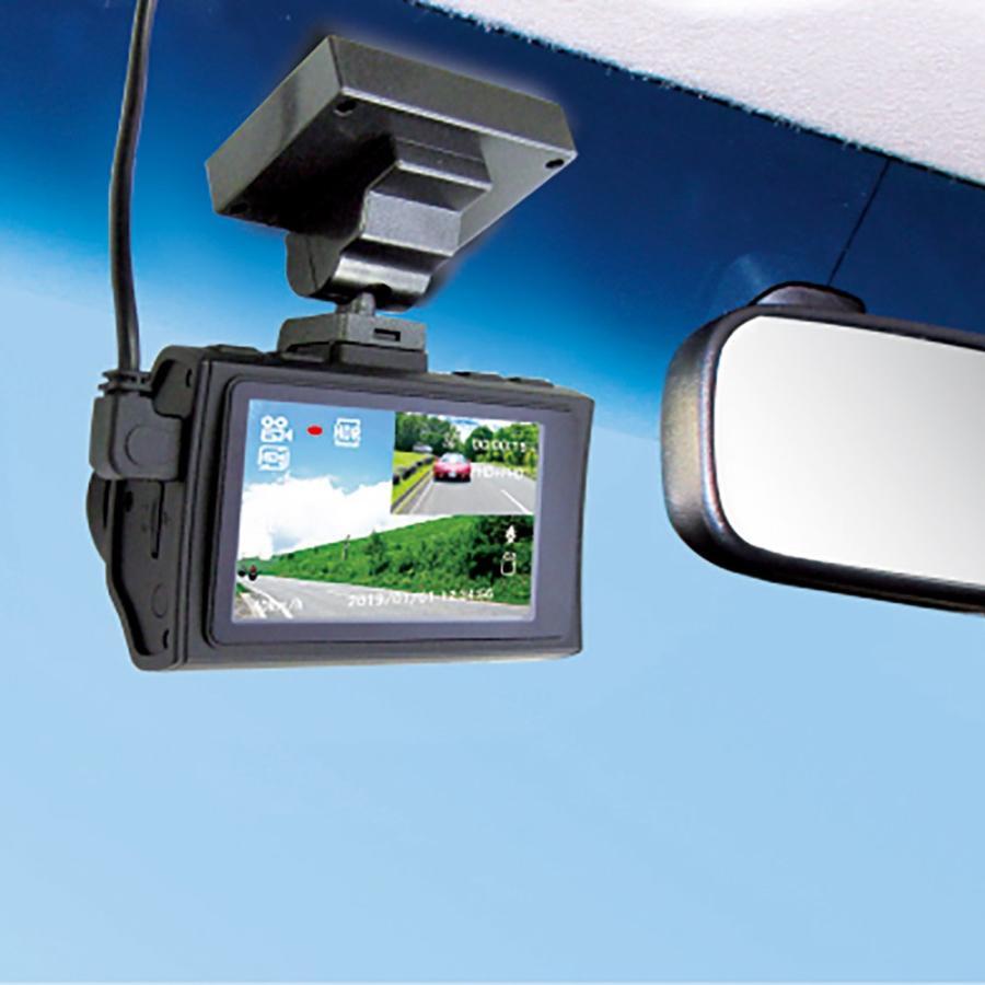 【送料無料】F.R.C.エフ・アール・シー FIRSTCOM FC-DR222W(W) 前・後方 2カメラ同時録画:GPS搭載高機能ドライブレコーダー|Full HD 200万画素|2.7インチ液晶|frc-net|02