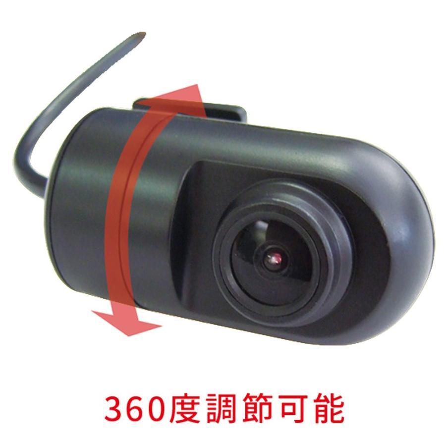 【送料無料】F.R.C.エフ・アール・シー FIRSTCOM FC-DR222W(W) 前・後方 2カメラ同時録画:GPS搭載高機能ドライブレコーダー|Full HD 200万画素|2.7インチ液晶|frc-net|03