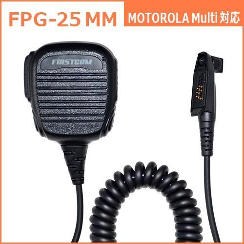 FIRSTCOM|プロ仕様・高耐久イヤホンマイク|スピーカーマイクロホンタイプ|FPG-25|各社特定小電力トランシーバー・デジタルトランシーバーに対応(9タイプ)|frc-net|09