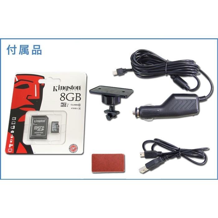 100万画素 HD ドライブレコーダー FT-DR 100S 【2.7型液晶モニター】|frc-net|03