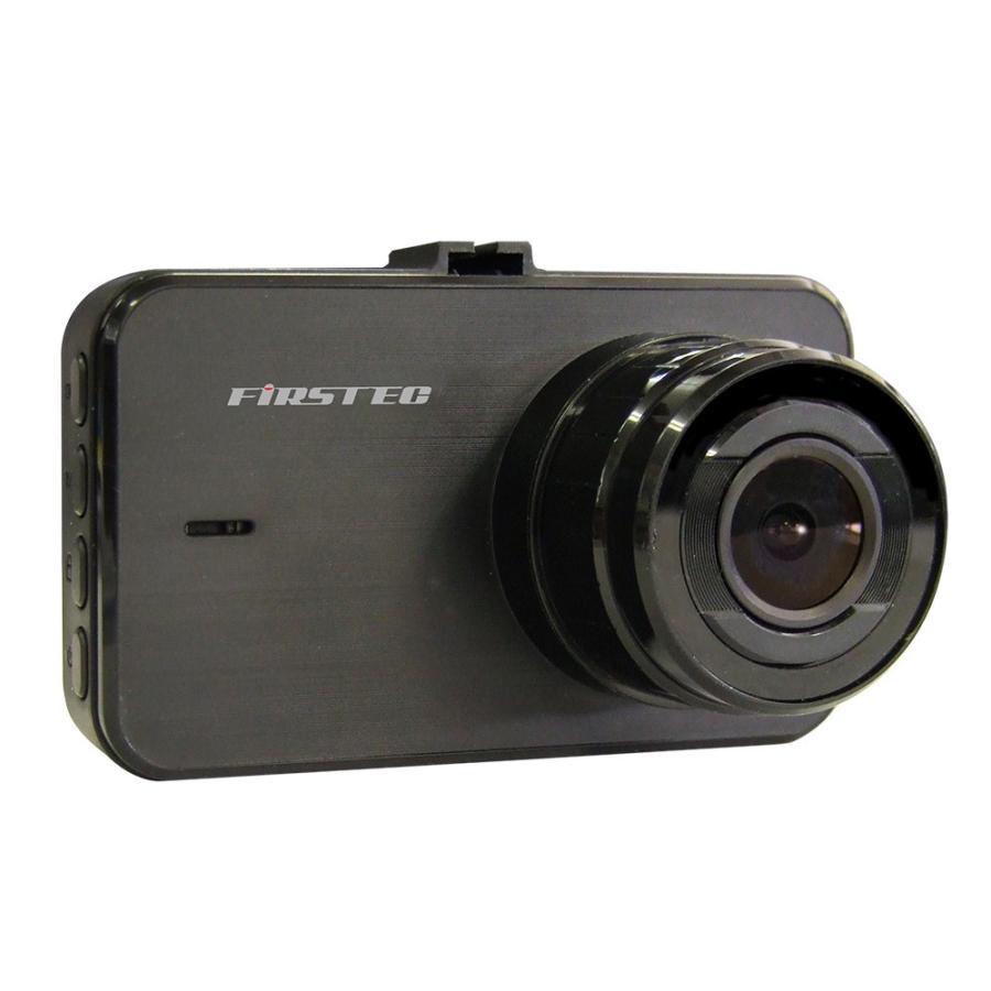 【送料無料】F.R.C.エフ・アール・シー FIRSTEC【 FT-DR130W 】2カメラ ドライブレコーダー|前・後方高画質同時録画|frc-net|02