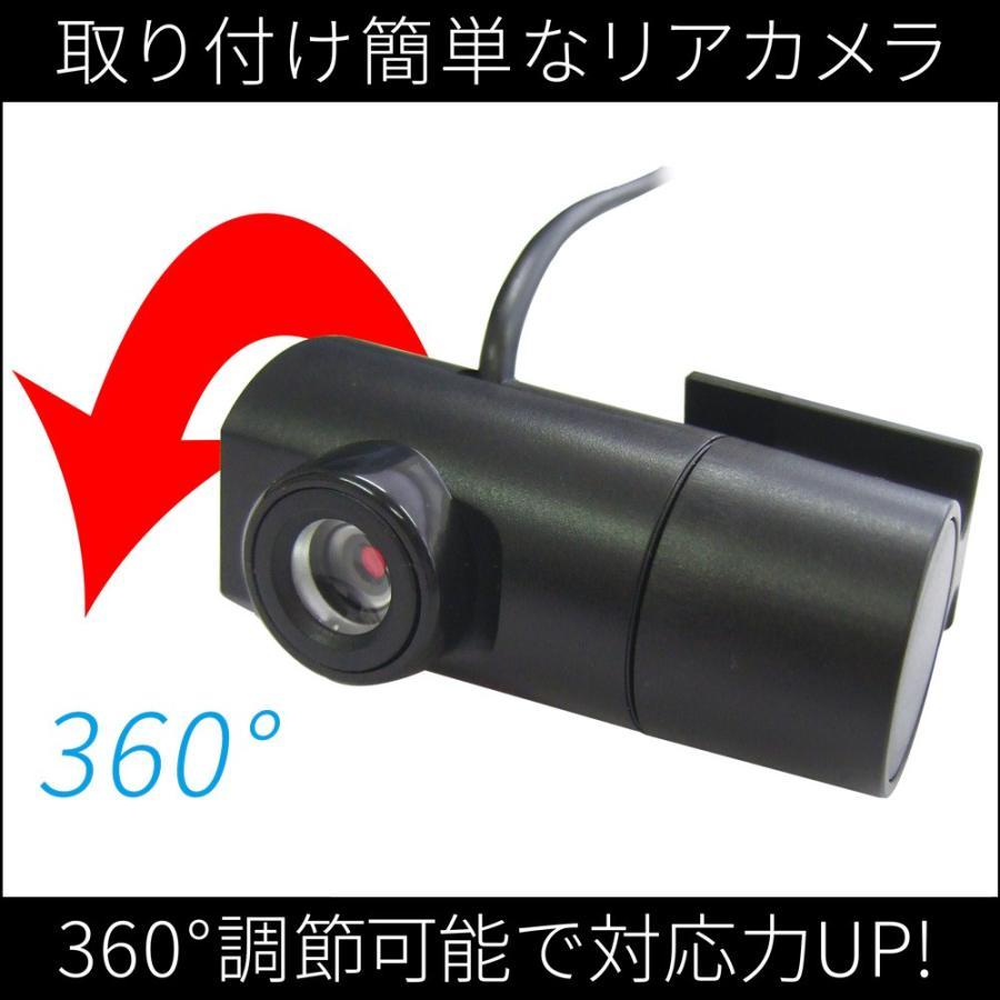 【送料無料】F.R.C.エフ・アール・シー FIRSTEC【 FT-DR130W 】2カメラ ドライブレコーダー|前・後方高画質同時録画|frc-net|04