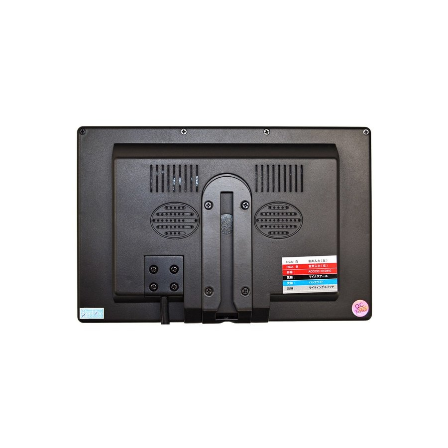 車載用 7V型 TFT LCDカラーモニター NX-701M|frc-net|03
