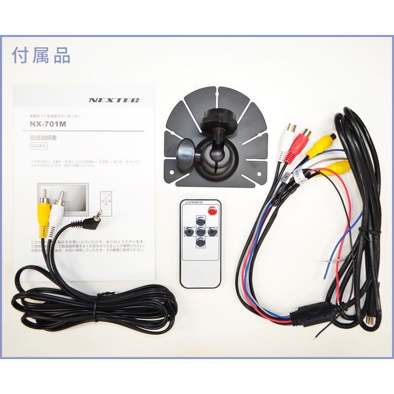 車載用 7V型 TFT LCDカラーモニター NX-701M|frc-net|04